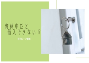 家の鍵の写真
